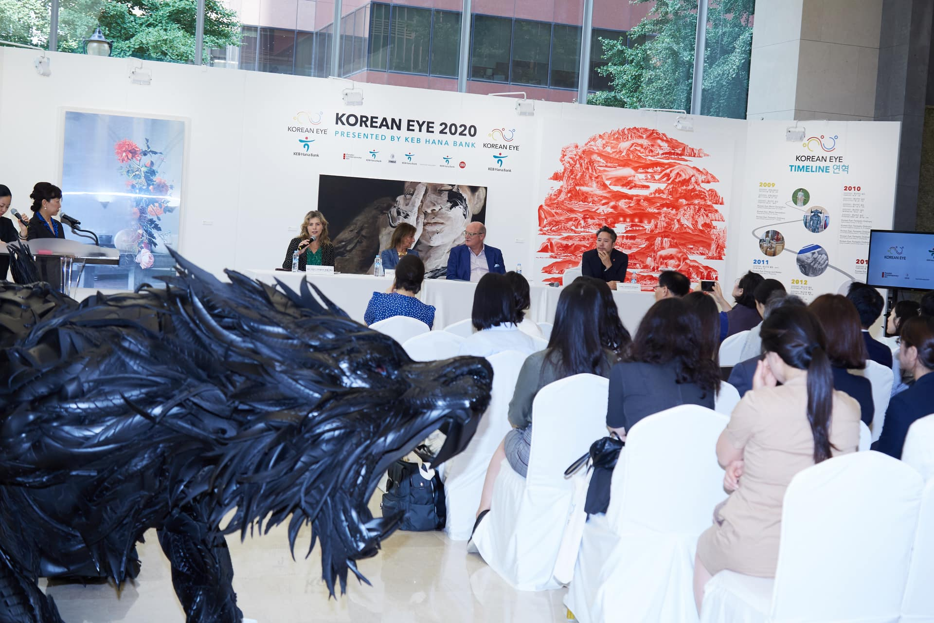 Press launch of Korean Eye 2020