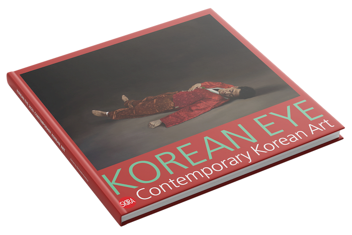 Korean Eye 2012 book