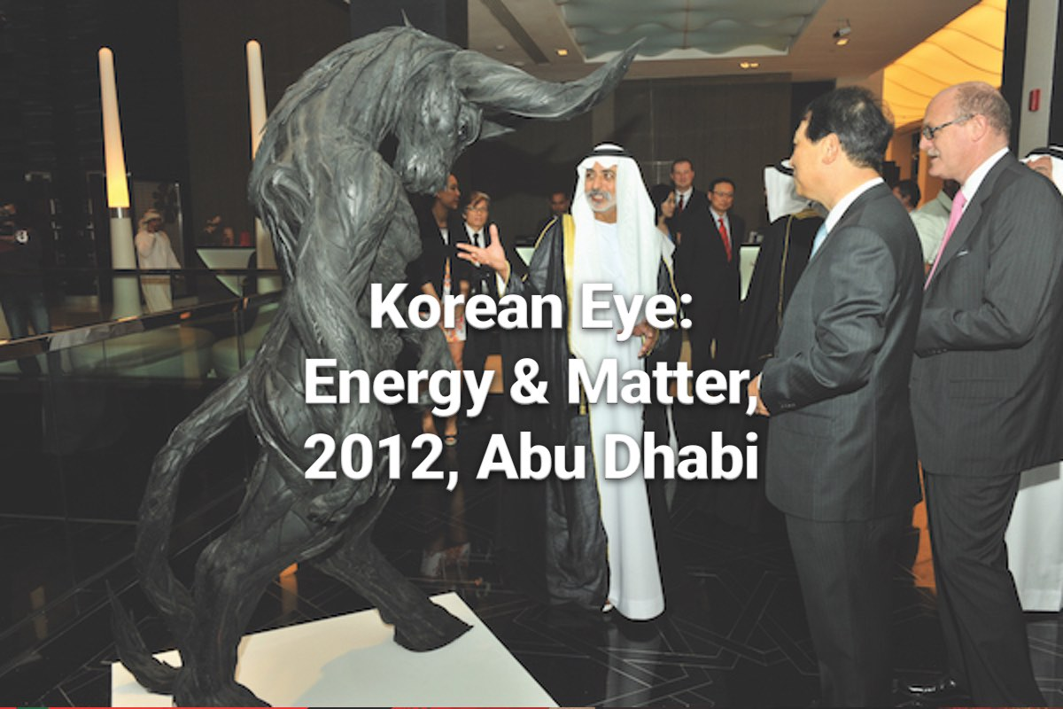 korean eye-abu-dhabi-caption