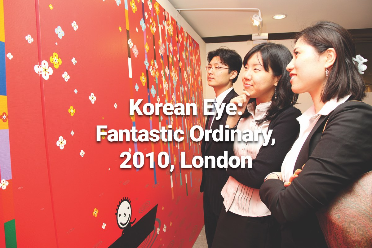korean eye-fantastic-london-caption